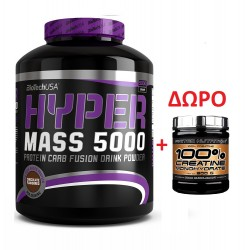 HYPER MASS 5000 4000gr (BIOTECH USA) σοκολάτα +ΔΩΡΟ scitec 100% Creatine Monohydrate 300 gr