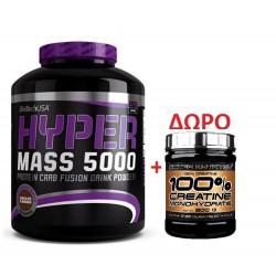 HYPER MASS 5000 2270gr  σοκολάτα + ΔΩΡΟ  scitec 100% Creatine Monohydrate 300 gr UNFLAVORED