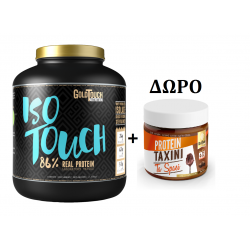 Premium Iso Touch 86% (2Kg) Καθαρή Πρωτεΐνη + ΔΩΡΟ ΤΑΧΙΝΙ GOLD TOUCH NUTRITION 300gr