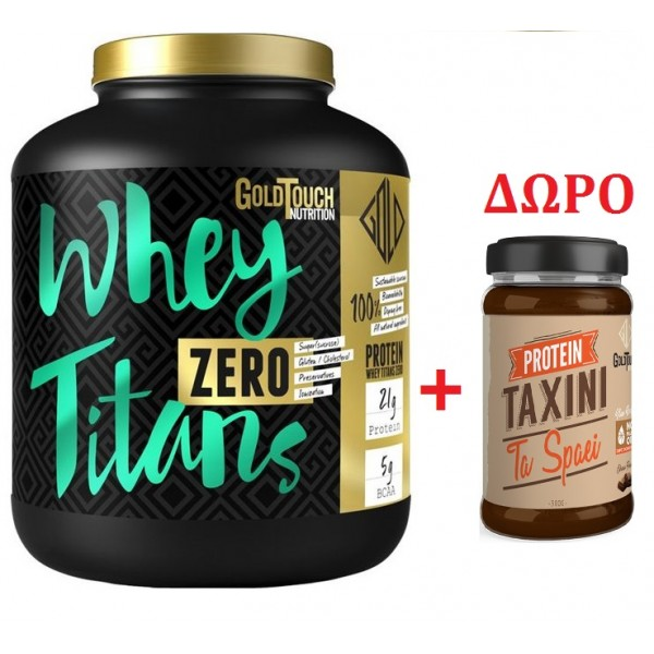 GoldTouch Nutrition Whey Titans Zero 2000gr +(ΔΩΡΟ) Taxini Ta Spaei 300gr
