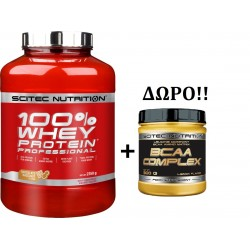 Scitec Nutrition 100% Whey Protein Professional 2350gr + Δωρο SCITEC BCAA COMPLEX 300GR
