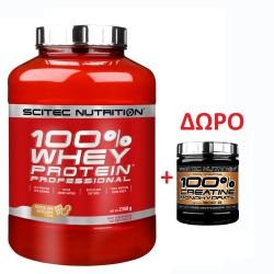 Scitec Nutrition 100% Whey Protein Professional 2350gr Chocolate Hazelnut +ΔΩΡΟ scitec 100% Creatine Monohydrate 300 gr