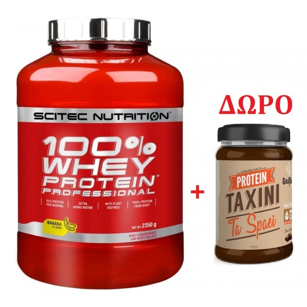 Scitec Nutrition 100% Whey Protein Professional 2350gr + (ΔΩΡΟ) Taxini Ta Spaei 300gr