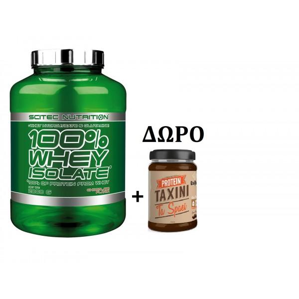 Scitec Nutrition 100% Whey Isolate 2000gr + ΔΩΡΟ ΤΑΧΙΝΙ ta spaei 300gr choco