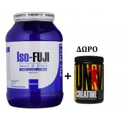 Iso Fuji 2kg + ΔΩΡΟ universal  creatine 120gr